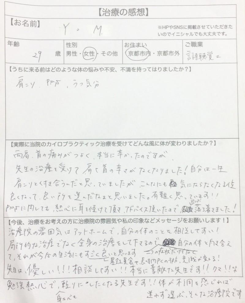 IMG_6497